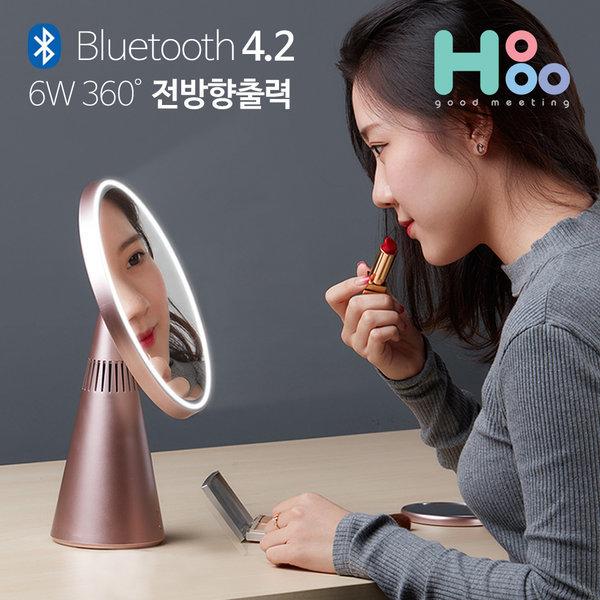 블루투스스피커 LED 무드등 화장거울 문미러 화이트 상품이미지