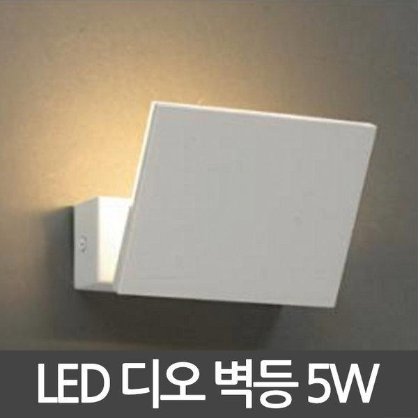 LED 디오 벽등 5W 전구색 화이트 LED벽등 벽부등 상품이미지