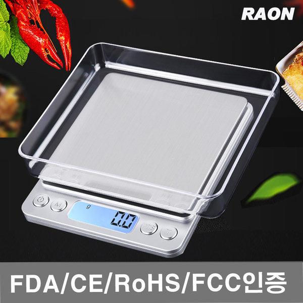 라온 주방저울 전자저울 0.1g 1Kg 계량/음식/이유식 상품이미지