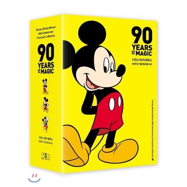 디즈니 미키 마우스 90주년 엽서북 100 : 미키 마우스 포스트카드 컬렉션 100  아르누보 편 상품이미지