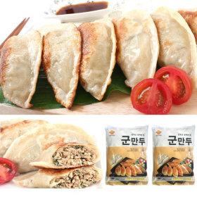 2봉/HACCP/군만두1.4kgx2봉/국산 돼지고기/만두 간식