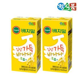 베지밀 입안가득 바나나 두유 190mlx48팩 신제품