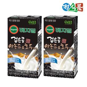 베지밀 검은콩 아몬드와호두 두유 190mlx48팩