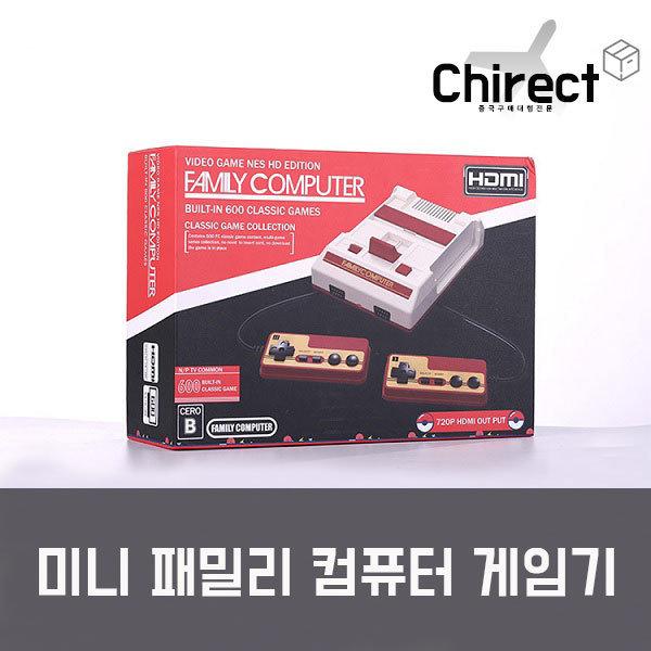클래식미니 패미콤 패밀리컴퓨터 600내장 HDMI고화질 상품이미지