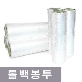 롤백봉투 2호(30cmx40cm) 400장