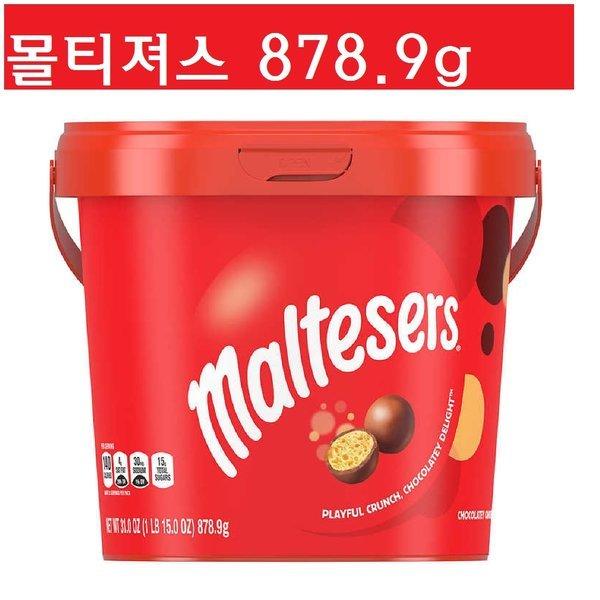 마스 몰티져스 crunch chocolates candies-878.9 g 상품이미지