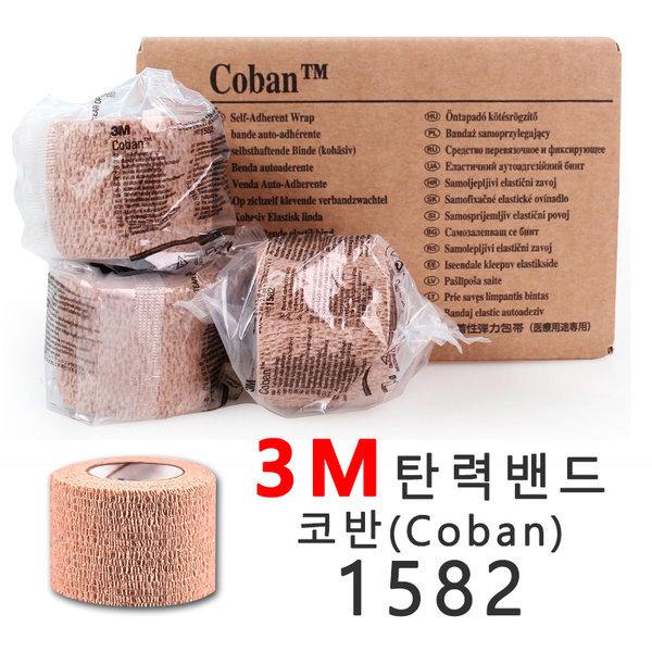 3M 코반 1582 (2인치) -36롤 탄력붕대 압박붕대 상품이미지