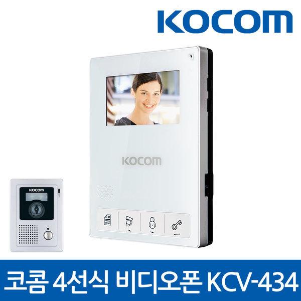 정품 KCV-434+초인종KC-C60 비디오폰 인터폰 -화이트 상품이미지