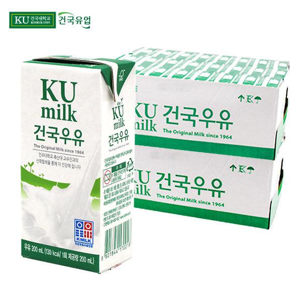 건국유업 건국 멸균우유 200ml 48팩 상품이미지
