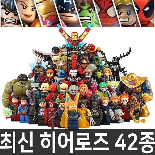 레고호환 피규어 아이언맨 어벤져스 닌자고 히어로42종 상품이미지