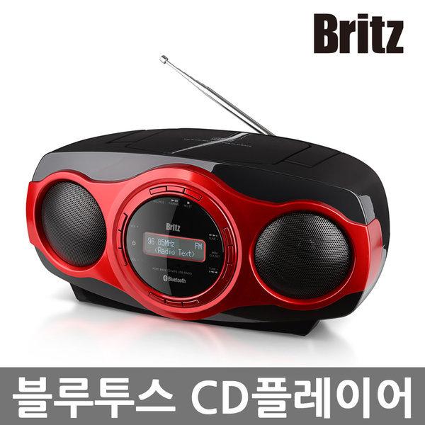 BZ-CDPR900UBT 블루투스 CD플레이어 라디오 USB 레드 상품이미지