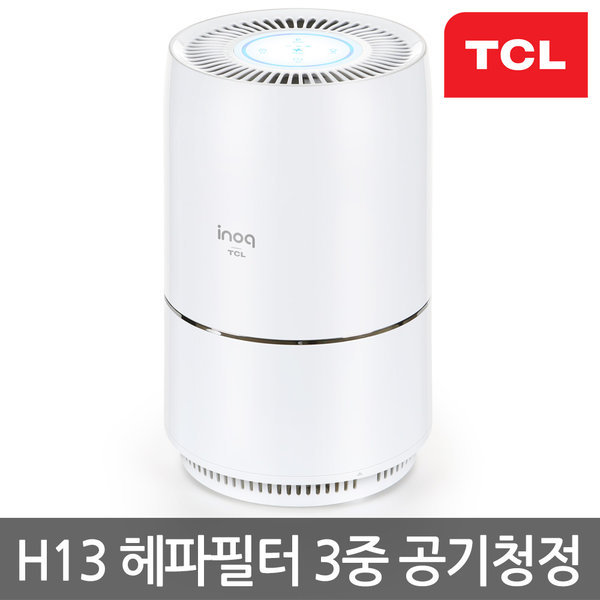 이노크 TCL 공기청정기 헤파필터 H13 IA-I9A 화이트 상품이미지