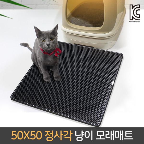 KC인증 냥이이중매트/고양이매트/화장실매트/모래매트 상품이미지