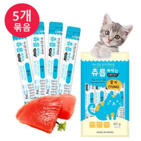 고양이 짜먹는 마약간식 츄릅 참치 60g x 5개