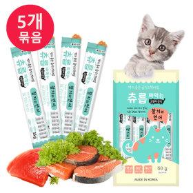 고양이 짜먹는 마약간식 츄릅 참치+연어 60g x 5개