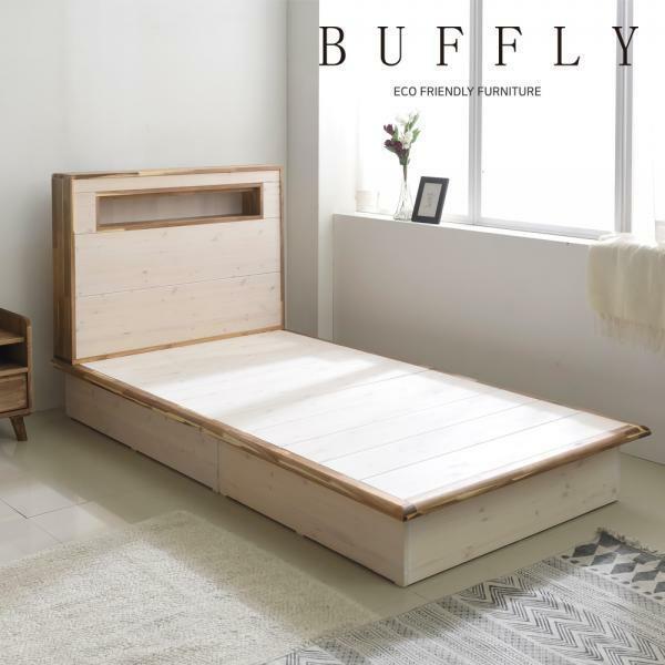 버플리 라플란 원목 슈퍼싱글 침대 일반형_아카시아 상품이미지