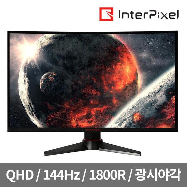 모니터 IPQ2731 커브드 게이밍 QHD/144Hz/68cm/PVA