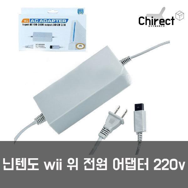 닌텐도 wii 위 전원 아답타 어댑터 220v 상품이미지