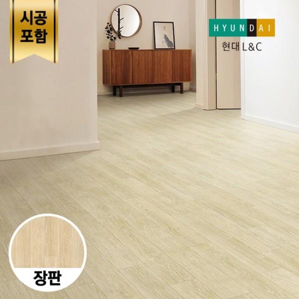 현대엘앤씨본사 명가오리지널2.0 바닥재/장판 20형~39형 상품이미지