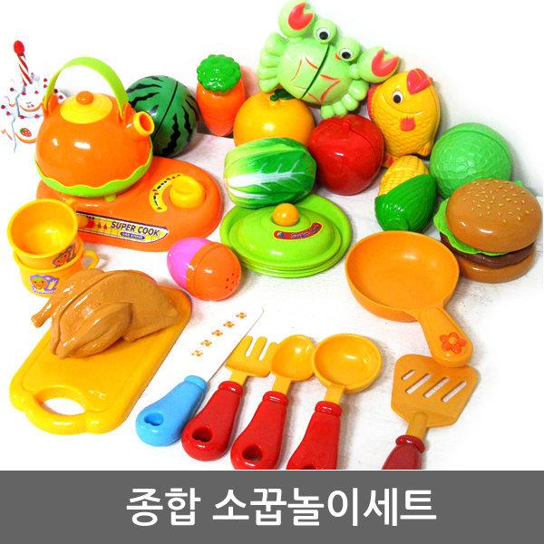 종합 소꿉놀이세트 과일야채 주방놀이 장난감 생일선물 상품이미지