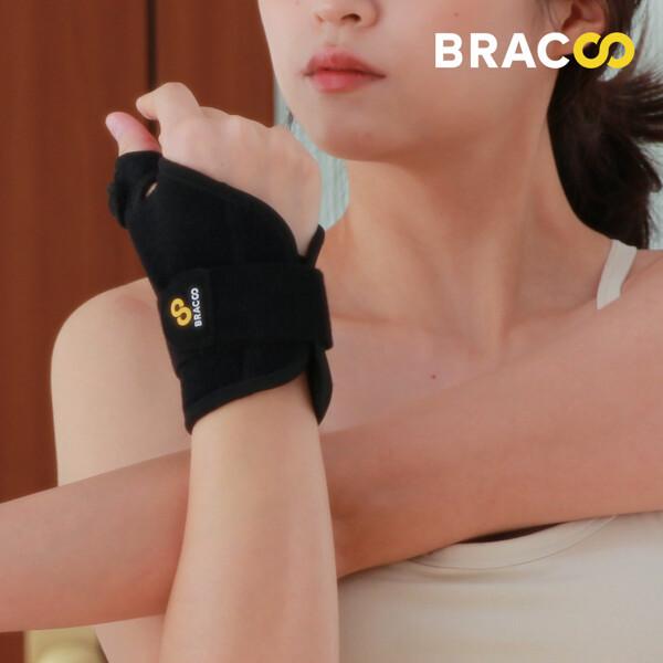 (현대Hmall)브레이코 TP32 펄크럼 손목보호대 상품이미지