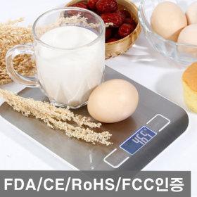 라온 주방저울 전자저울 1Kg 계량/음식/이유식/베이킹