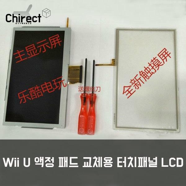 닌텐도 WiiU 위유 액정 패드 부품 터치패널 LCD 샤프 상품이미지