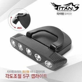 야간 하이킹 45도 각도조절 초경량 LED 모자 라이트