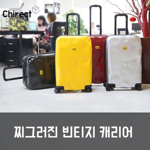 찌그러진 캐리어 빈티지 공항패션 20 24 28인치 상품이미지