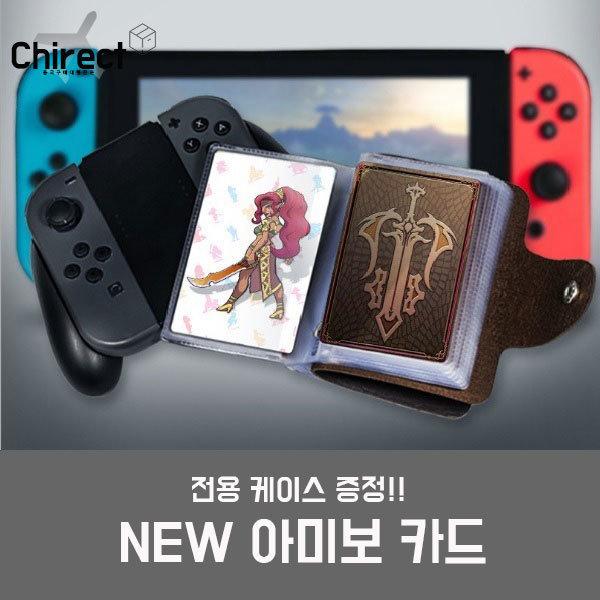 아미보 카드 대난투 젤다의전설 마리오카트 스플레툰2 상품이미지