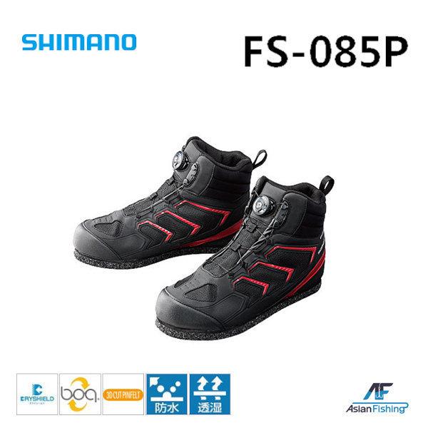 시마노 fs-085p 갯바위 낚시단화 당일출고 상품이미지
