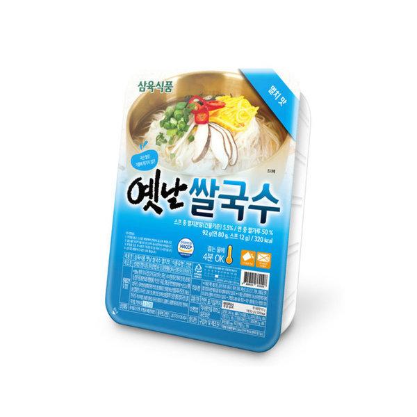 삼육식품 옛날쌀국수 멸치맛 x 10개 상품이미지