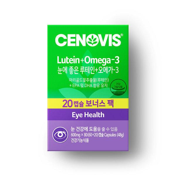 루테인 오메가-3  (60캡슐/30일분) 상품이미지