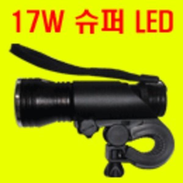고휘도 알로이 17와트 슈퍼파워 LED / 헤드라이트 / 브라켓 / 전조등 / 생활방수 상품이미지