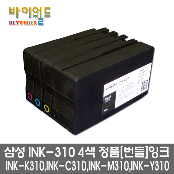 삼성 INK-K/C/M/Y310 정품 4색 번들잉크 SL-J3520(5)W 상품이미지