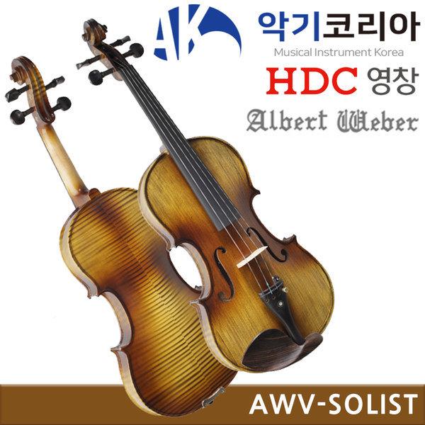 AWV Solist 입문용 연습용 수제 바이올린 1/4 2019Best 상품이미지