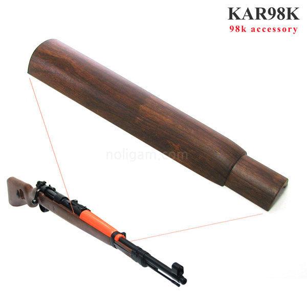 KAR 98K 총렬덮개/ kar98 총렬 덮개 상품이미지