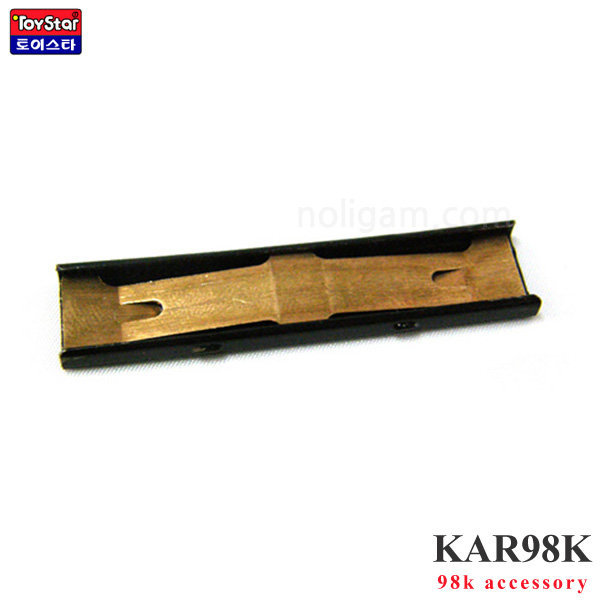 KAR 98K 전용 탄피클립/ kar98 탄피 클립 상품이미지