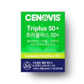 트리플러스 50+ (90캡슐/45일분)