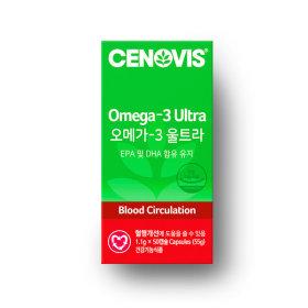 오메가-3 울트라 (50캡슐/50일분)