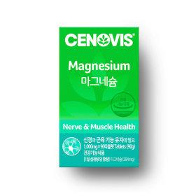 마그네슘 (90정/90일분)