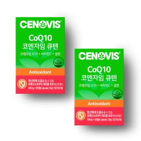 코엔자임큐텐 (60캡슐/60일분) x2개