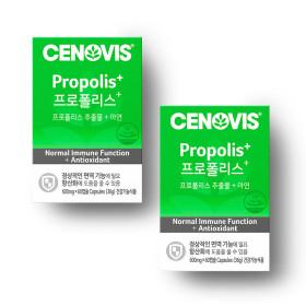 프로폴리스+ (60캡슐/60일분) x2개
