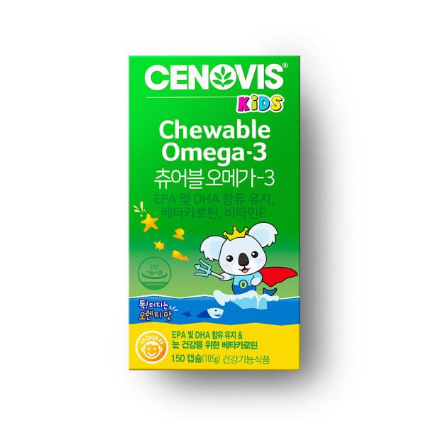 키즈 츄어블 오메가-3 (150캡슐/25일분) 상품이미지