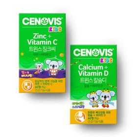 키즈 트윈스  징크C+칼슘D 세트