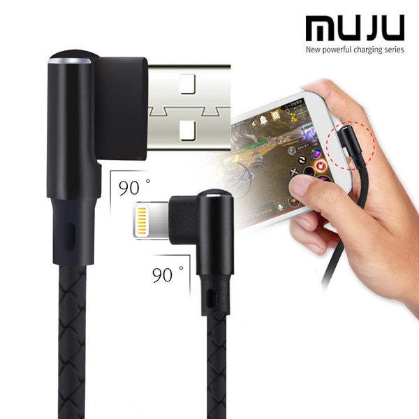 MUJU 고속충전8핀90도케이블 MJ-65 상품이미지