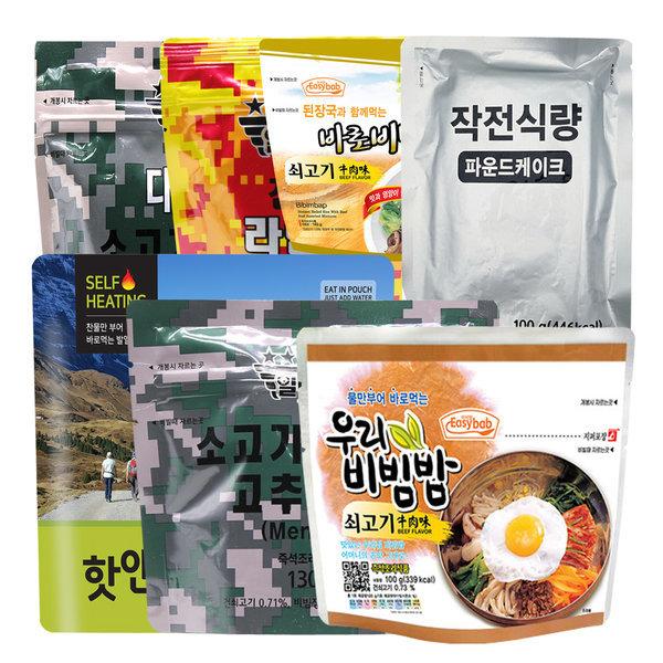 (비상식량) 인기상품모음/전투식량/즉석컵밥/캠핑음식 상품이미지