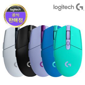로지텍코리아 G304 LIGHTSPEED 게이밍마우스 화이트
