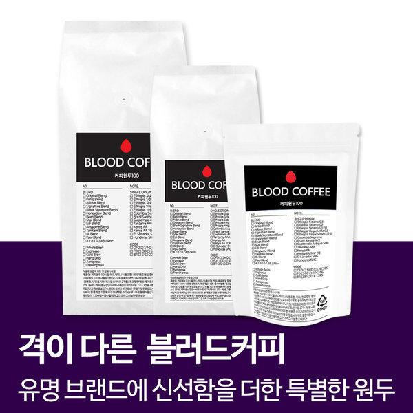 1kg갓볶은원두커피/스벅탐탐이디폴유명브랜드/2kg무배 상품이미지