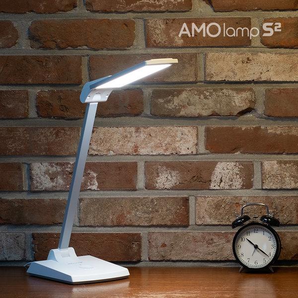 아모램프 에스2 시력보호 LED 스탠드 상품이미지